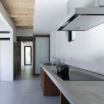 Plan travail cuisine en beton