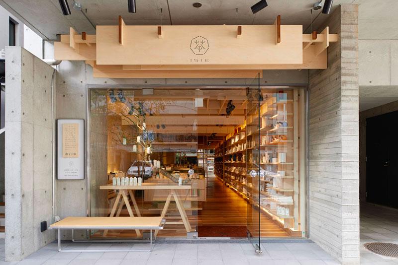 enseigne-minimaliste-boutique